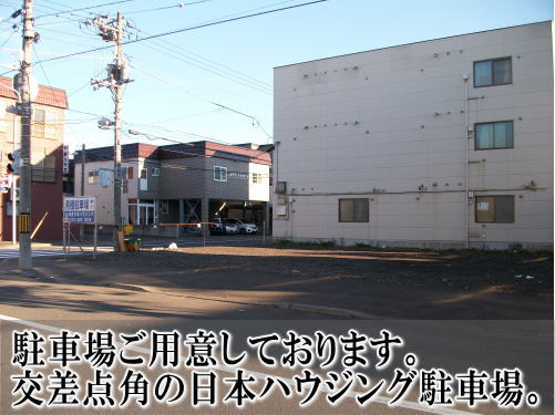 行政書士、社会保険労務士福田事務所の駐車場